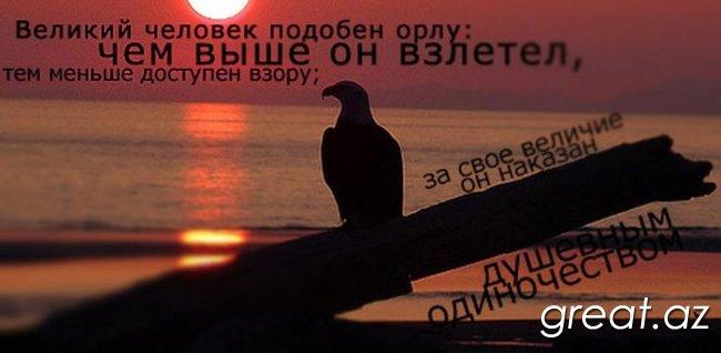 1340887470_1340616790_aforizmy-7 (650x318, 33Kb)