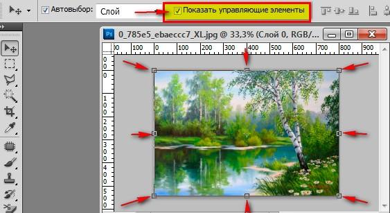 2012-10-25_002227 (563x307, 60Kb)