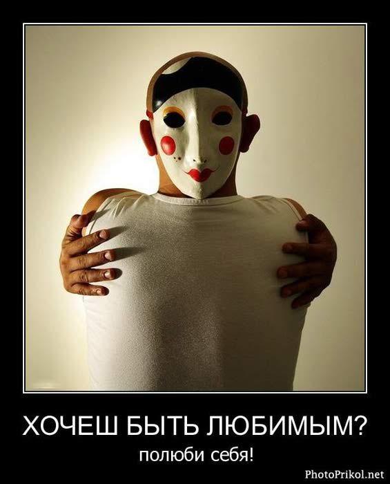 1306490601_demotivatory-so-smyslom-16 (565x700, 34Kb)