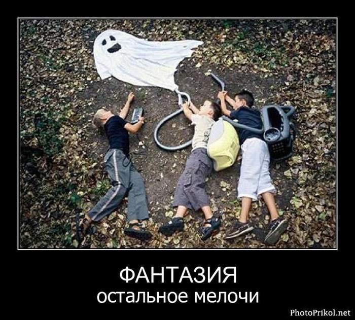 1306490614_demotivatory-so-smyslom-24 (700x631, 81Kb)