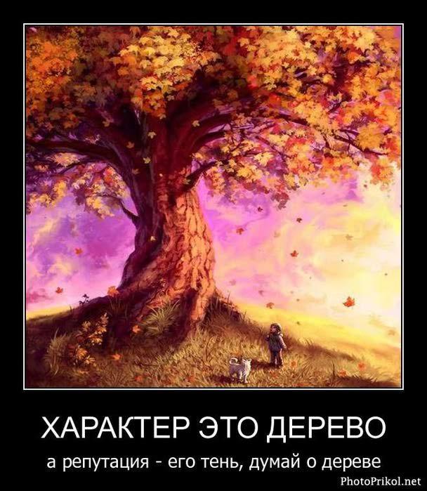1306490637_demotivatory-so-smyslom-35 (608x700, 67Kb)
