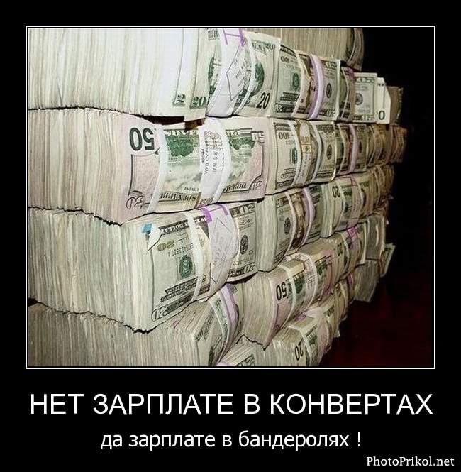 1306490653_demotivatory-so-smyslom-50 (650x665, 67Kb)