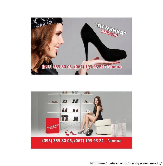 Недорогая Женская Одежда Заказать