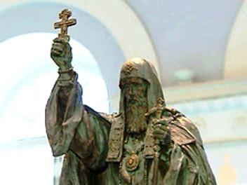 Памятник Патриарху Гермогену (352x264, 26Kb)
