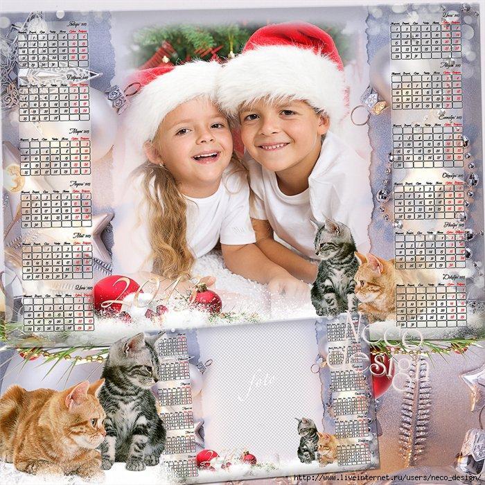 1352466441_calendar_2013_NY_by_neco_14 (700x700, 396Kb)