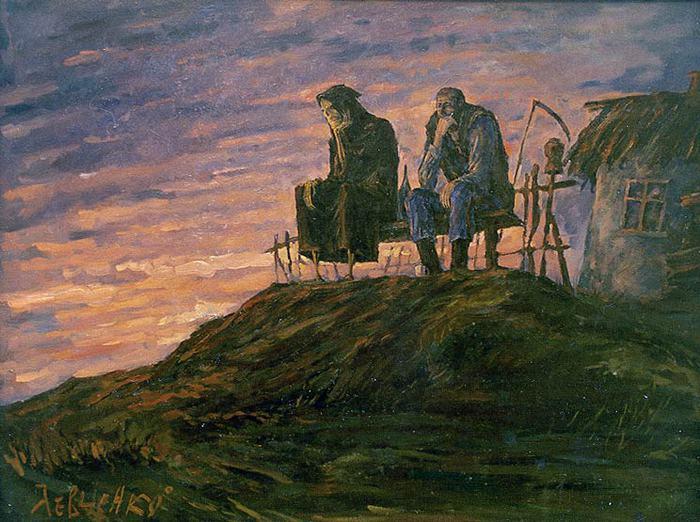 Художник - Левченко, картина Смерть пришла (700x522, 74Kb)