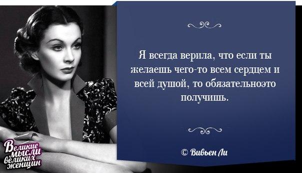 http://img1.liveinternet.ru/images/attach/c/6/93/684/93684831_ruC2xgvRkIM.jpg