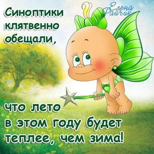 9420939_c1afaa39 (500x500, 90Kb)