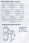 Превью p0006 (361x530, 284Kb)