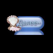 knopochkas_9104153_5616566 (170x170, 13Kb)