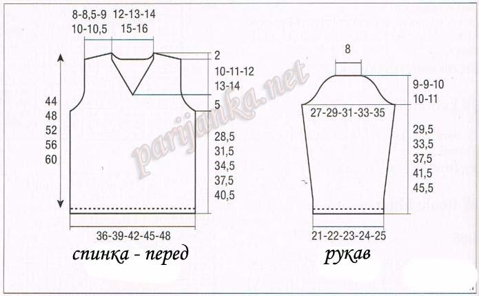 схема (695x429, 43Kb)