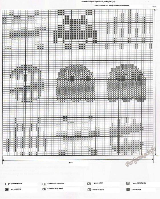 6 из 76, схема жаккарда переда для размеров d) e) (561x700, 447Kb)