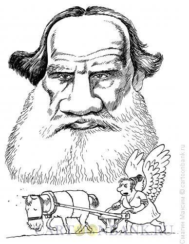 olstoj-ev-ikolaevich (388x500, 52Kb)