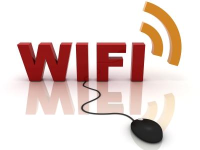 img_wifi_logo (400x300, 45Kb)