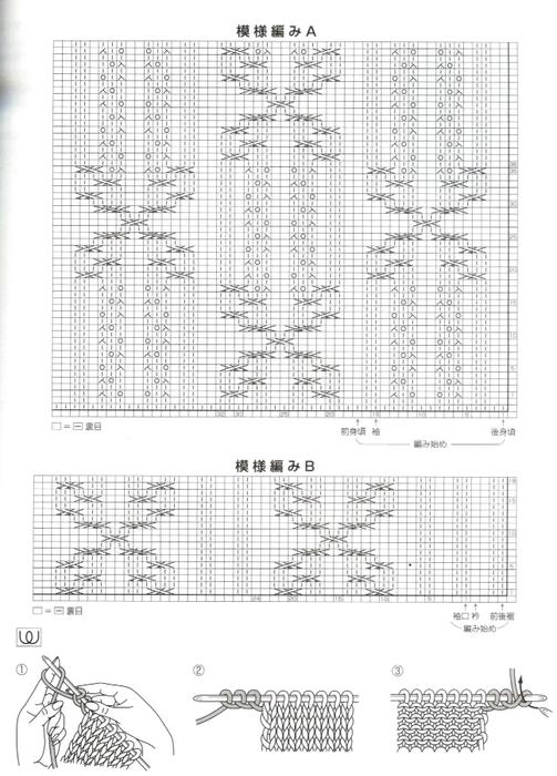 b27028d806d1 (503x700, 203Kb)
