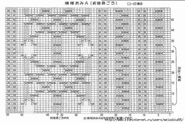 af2 (624x413, 255Kb)