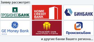 Карточка банк (332x150, 36Kb)