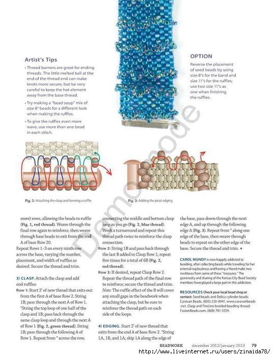 beadwork-dec2012-jan2013_0081 (536x700, 202Kb)