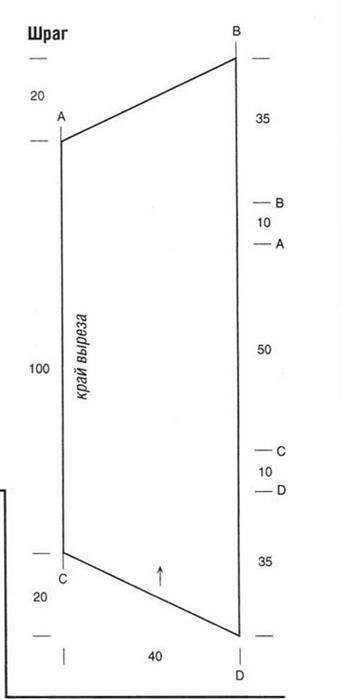 вязание0056 (341x700, 35Kb)