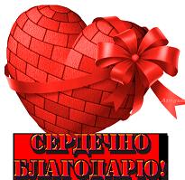 4696211_Blagodaru (205x199, 56Kb)