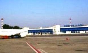 Аэропорт Ростова (310x187, 8Kb)