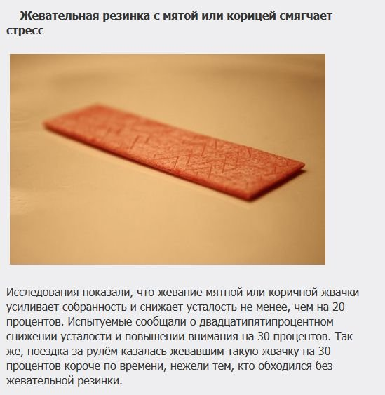 domashnie_sposoby_lechenija_10_foto_5 (549x563, 49Kb)