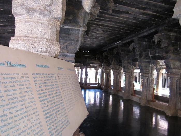 Дворец Падманабхапурам (Padmanabhapuram Palace) 37228