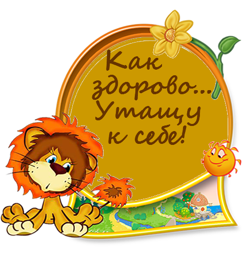 84086548_kzuks (474x500, 262Kb)
