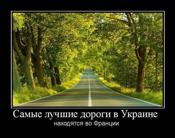 82655253_demotivatory_ot_27_04_11_1026337 (600x472, 63Kb)