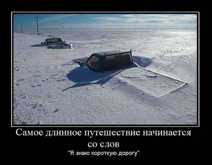 82655254_demotivatory_ot_smitera_1_888006 (700x545, 68Kb)