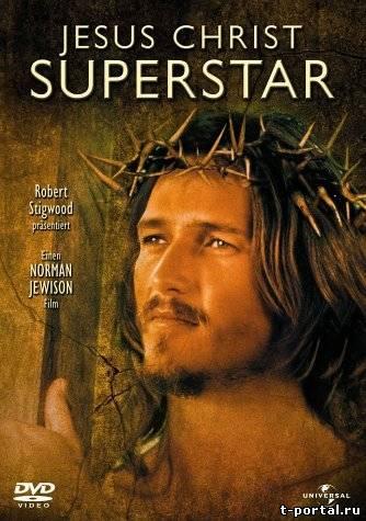 Кадры из фильма «Иисус Христос – Суперзвезда» / 1973