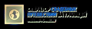 logo (360x113, 34Kb)