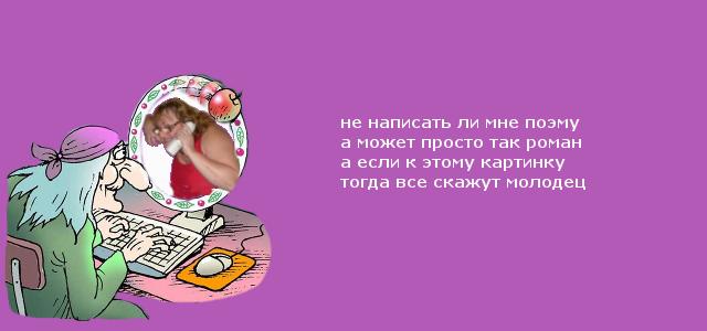 3821971_babka23png (640x300, 109Kb)