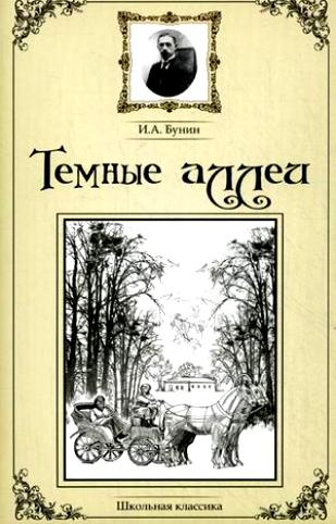 Астраханский пенсионер газета онлайн читать