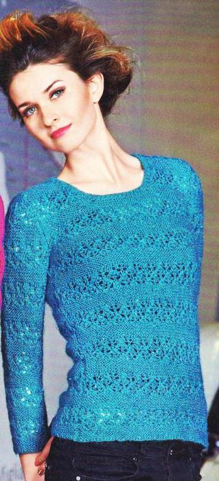 Голубой Ажурный Пуловер Доставка
