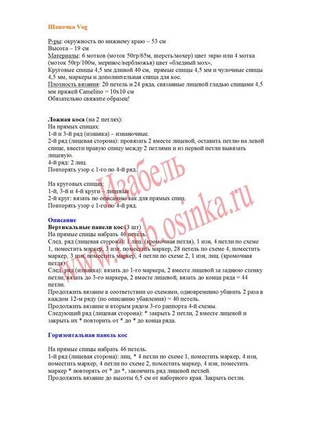 0f800143b01a (453x640, 57Kb)
