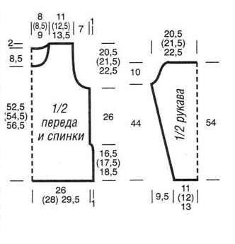 pulover.1_1 (332x345, 16Kb)