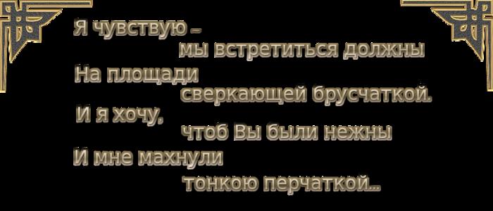 3166706_cooltext804460025 (800x343, 155Kb)