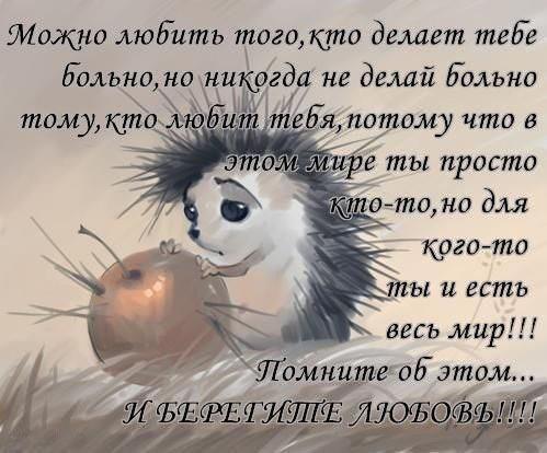 b_post11371566 (499x414, 56Kb)