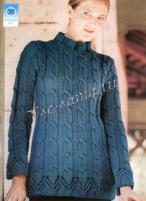 吸引人的女式羊毛衫  - 荷塘秀色 - 茶之韵