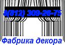 7 (130x90, 12Kb)