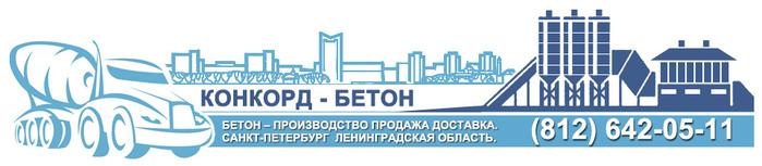 logo (700x153, 72Kb)