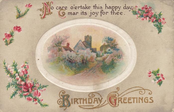 Старинные английские открытки с днём рождения