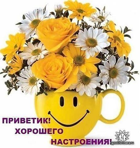 http://img1.liveinternet.ru/images/attach/c/6/93/802/93802839_getImageCACW8YOD.jpg