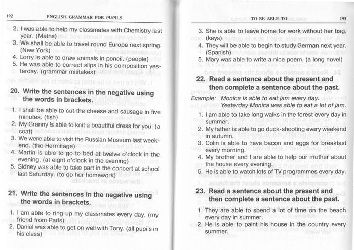 Гдз english grammar for pupils гацкевич ответы