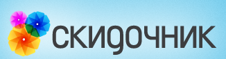 Безымянный (326x85, 39Kb)
