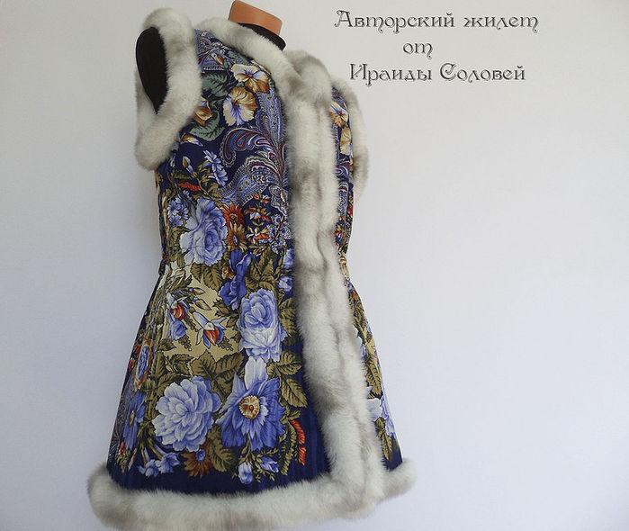 2665040052-odezhda-udlinennyj-zhilet-podmoskovnye-n0285 (700x590, 73Kb)