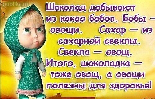 smeshnie_kartinki_134502603415082012 (500x320, 50Kb)