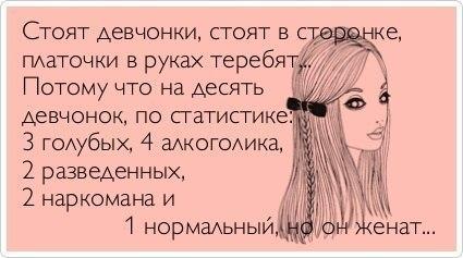 smeshnie_kartinki_134502701915082012 (425x237, 24Kb)