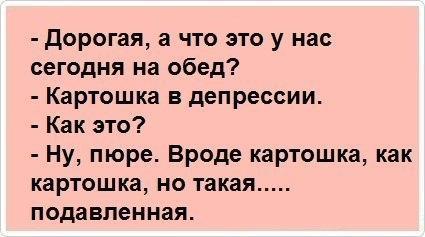 smeshnie_kartinki_134502528515082012 (425x237, 21Kb)